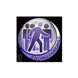131 - Enomotarchos Leader